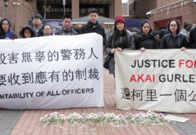 akai gurley asian protest